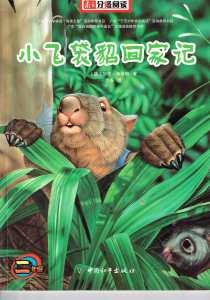 bollygum Chinese edition