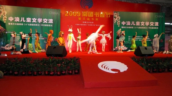 children dancing on stage